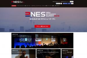 NES2015